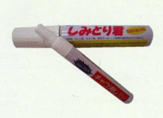 chacopal 消失笔